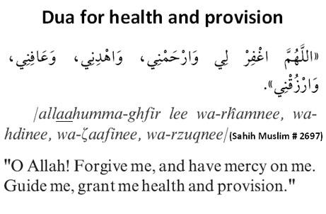 Dua For Health