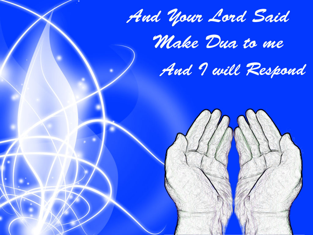Dua To Get Job Soon | | Dua For You
