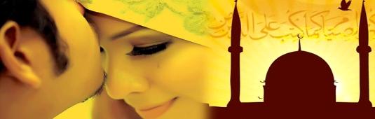 Wazifa For Love Nikah