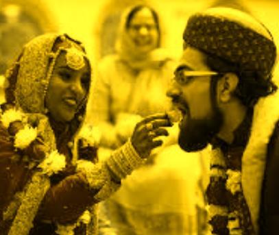 Engagement Islamic Dua
