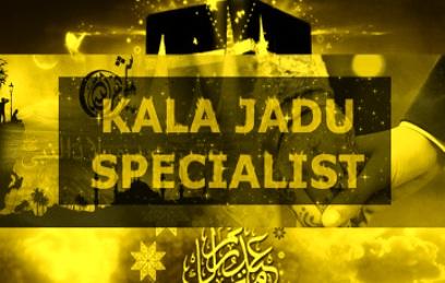 Black Magic Specialist Maulana Ji