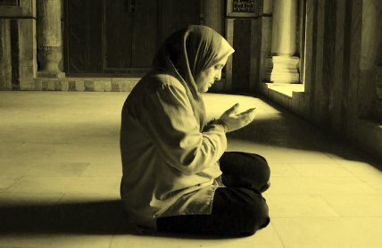 Dua To Bring Husband On Right Path